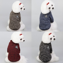 New Dog Sweater autumn Winter Pet Clothing Dog Clothes Warm Small Dogs Cat Sweater Coat For Pets Dogs Costume Chihuahua hipidog sheep pattern coral velvet parkas pet dog pants autumn winter thicken warm jumpsuit for chihuahua small dogs cat clothes