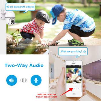 1080P PTZ IP Camera Wifi Outdoor Dome Wireless Wifi Security Camera Pan Tilt 4X Digital Zoom 2MP Network CCTV Surveillance