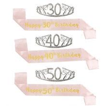 Couronne de ceinture en Satin or Rose, décorations de fête d'anniversaire pour adultes, fournitures de fête d'anniversaire, 30e 40e 50e