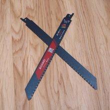 2 шт 225 мм 18tpi bim лезвия для сабельной пилы резки металлических