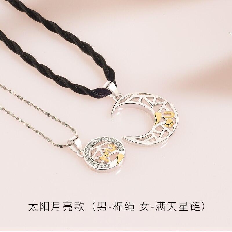 Collier d'amour longue distance en argent Sterling, une paire d'hommes gravés pendentif cadeau gage d'amour à la saint-valentin chinoise