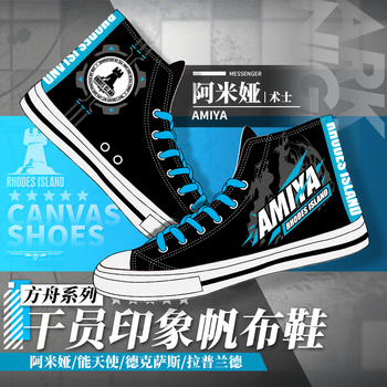 Anime Arknights Texas Lappland Cosplay Canvas Shoes Unisex Student Couples Sneakers Casual High Top Shoes Sports Shoes Xmas Gift