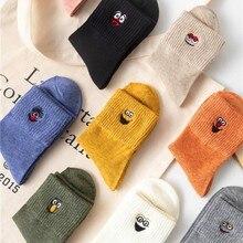 10 pares de alta calidad con caja Calcetines Kawaii de algodón con expresión bordada, para mujer, Harajuku, calcetines navideños de regalo