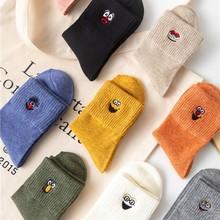 10 pares de alta qualidade com caixa!!! Kawaii bordado expressão feminina meias de algodão harajuku feliz engraçado meias presentes de natal