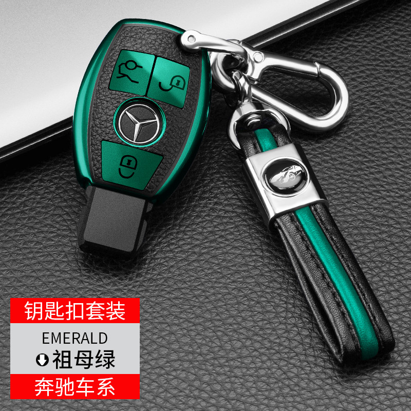 car key cover keychain case for Mercedes benz CLS CLA GL R SLK AMG A B C S class Remote holder accessories