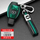 car key cover keycha...