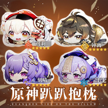 Doll Genshin Impact Pillow Plush-Accessories Game Cosplay Cartoon Men Lumine Women Kawaii