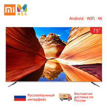 TV Xiao mi TV Android Smart TV 4S 75 pouces FHD Full 4K HD écran TV ensemble HD mi WIFI Ultra-mince 2 go + 8 go DOLBY AUDIO(China)