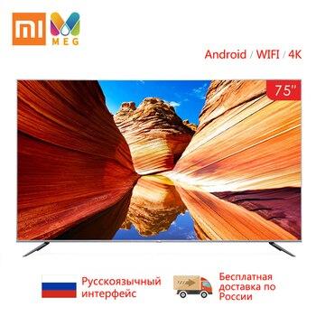 цена на Television Xiaomi Mi TV Smart TV 4S 75 inches FHD Full 4K HD Screen TV Set HDMI WIFI Ultra-thin 2GB+8GB Xiaomi box for gift