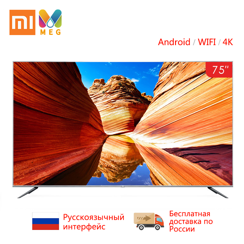 Television Xiaomi Mi <font><b>TV</b></font> Android Smart <font><b>TV</b></font> 4S 75 inches FHD Full 4K HD Screen <font><b>TV</b></font> Set HDMI <font><b>WIFI</b></font> Ultra-thin 2GB+8GB Dolby Surround image