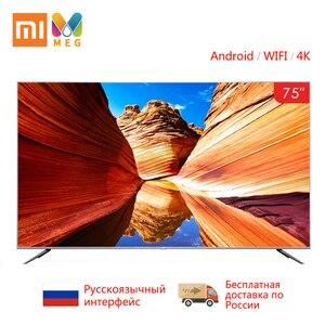 Telewizji Xiao mi mi telewizor z dostępem do kanałów Android smart TV 4S 75 cali FHD pełne 4K HD telewizor z płaskim ekranem zestaw HD mi WIFI ultra cienka 2GB + 8GB DOLBY AUDIO