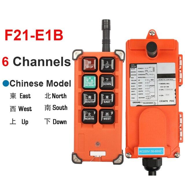 220V 380V 110V 12V 24V Industrial remote controller switches Hoist Crane Control Lift Crane 1 transmitter + 1 receiver F21-E1B 2