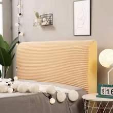 Wysoka elastyczna uniwersalna narzuta na głowę nowoczesny krótki miękki zagłówek pokrywa łóżko tylna osłona przeciwpyłowa 220x60cm tanie tanio mtuove Zwykły 100 poliester 100tc Gładkie barwione Stałe Dzianiny