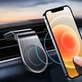 Автомобильный магнитный держатель для телефона SMAMS, подставка для мобильного телефона, GPS, для iPhone 12 Pro, 8, Huawei, Xiaomi Redmi, Samsung