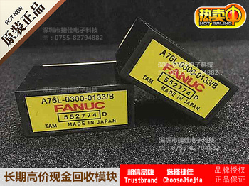 A76L-0300-0133/B A76L-0300-0133/A A76L-0300-0133