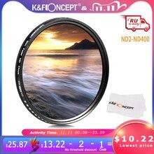 K & F CONCEPT 52 мм 55 мм 58 мм 62 мм 67 мм 72 мм 77 мм Тонкий Фейдер Регулируемый фильтр для объектива ND2 до ND400 нейтральная плотность