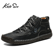 KATESEN Brand New High Quality Leather Men Shoes Outdoor Breathable Sneakers Fashion Casual Shoes Lace-up Men Loafers Big Size цена и фото