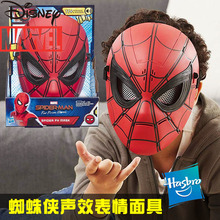 Marvel Spider-Man Movie Power Hero Mask Cosplay Boy Voice Dress Up Toy toys for children