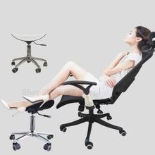 Мода компьютерное кресло скамеечка для ног можно поднять вращающийся офисные стулья бара Рабочий стул табурет