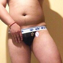 2019 Plus Size Bear Claw Paw Jocks Underwear Sexy Thongs Men