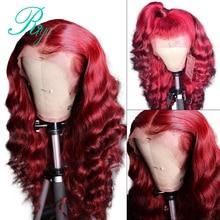 13X4 150% czerwone ciało koronkowa fala przodu włosów ludzkich peruka Preplucked Indian kolor Ombre Remy Burgundy peruki dla czarnych kobiet Riya włosów