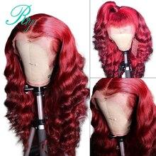 13X4 150% parrucca di capelli umani anteriori in pizzo rosso onda del corpo prepizzicato indiano Ombre colore Remy parrucche bordeaux per donne nere capelli Riya
