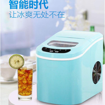 Mini Automatic Electric Ice Maker Portable Bullet Round Block Ice Cube Making Machine Small Bar Coffee Shop 15kgs 24H tanie i dobre opinie Linboss HZB-12 15kg 24h 70 capsules 0 7kg manual 2 2L 8 minutes 7 8KG 242*358*328mm