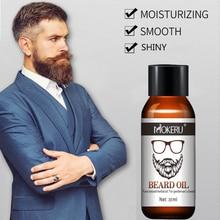 1pc 30ml 100% Natural Organic Beard Growth Oil For Men Beard Grooming Treatment
