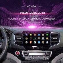 Carro dvd para honda pilot (2016-2018) rádio do carro multimídia vídeo player navegação gps android 10.0 duplo ruído