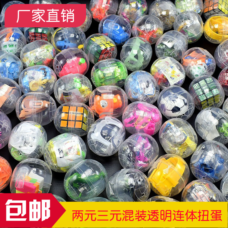 Two Yuan Mixed Toy Transparent One-piece Plastic Capsule Toy Toy Funny Egg Coin Gashapon Machine Game Console Gift Ball