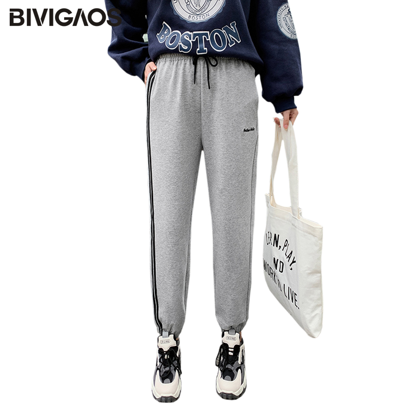 BIVIGAOS 2020 Spring New Women Side Stripes Sweatpants Embroidered Letters Loose Sport Pants High Waist Drawstring Casual Pants