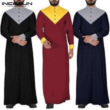 INCERUN العصرية مسلم قفطان الرجال المرقعة كم طويل بلايز فستان عادية ريترو تريند جوكر الشارع الشهير الرجال رداء ثوب جوبا الثوب