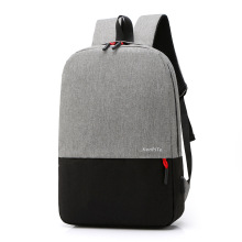 купить Backpack Men School Student Bag For Teenager Brand Large Capacity Travel Bags Male Casual USB Laptop Backpacks High Quality Bags в интернет-магазине