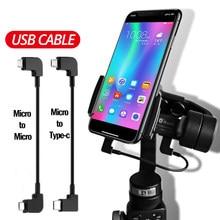 ANMONE Micro USB do Micro USB kabel do UAV w tym kabel Micro USB do typu C telefon przewód połączeniowy 30cm kabel OTG krótki UAV kabel Adapter