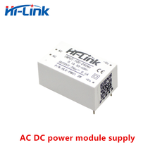 Free shipping 5pcs/lot HLK-PM01 AC DC 220V to 5V 3W 600mA Step Down Isolated Switching Power Supply Module AC DC transformer