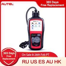 Оригинальный Autel AL519 OBD2 сканер автомобильный диагностический инструмент AutoLink AL519 OBD ll сканирующий инструмент считыватель кодов EOBD диагности...