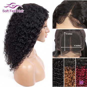 Soft Feel Hair 4*4 Ombre Lace Closure Wig Remy Human Hair Closure Wigs For Black Women Brazilian Kinky Curly Wig Middle Ratio - DISCOUNT ITEM  55% OFF All Category
