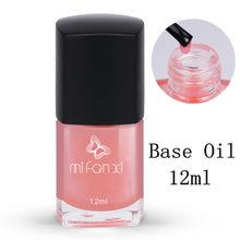 MiFanXi 12 мл Базовое покрытие для ногтей усиленное масло маникюрный лак для ногтей