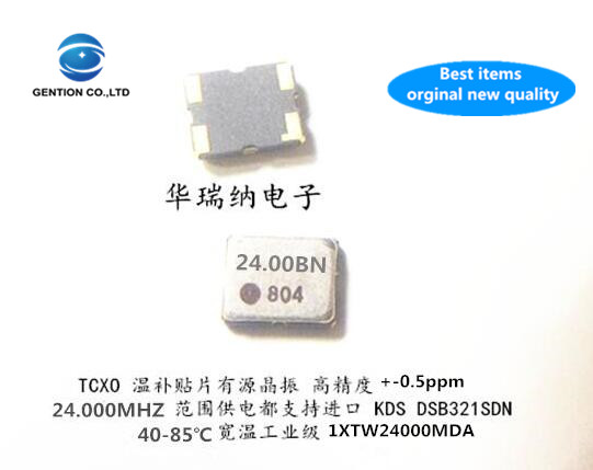 5pcs 100% New And Orginal 3225 TCXO Temperature Compensated Crystal 3.2x2.5mm 4-pin + -0.5ppm High Precision 24M 24MHZ