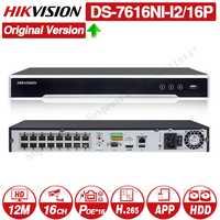 HIKVISION POE NVR DS-7616NI-I2/16 P 16CH H.265 12mp POE NVR para la Cámara IP Soporte de Audio bidireccional HIK-CONNECT