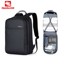 """180° Patent Luggage Design Men Backpack Business Laptop Backpack Women Travel Bag 18"""" Expandable RFID Anti theft H6758"""
