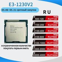 Processador intel, intel xeon E3-1230 v2 e3 1230v2 e3 1230 v2 processador central quad-core, 3.3 ghz 8m 69w lga 1155