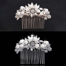 Vintage Bridal Hair Comb for Wedding Crystal Pearl Bridal Hair Pieces Bridesmaids Gifts Hair Accessories