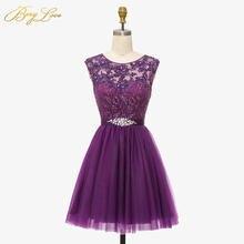 Милое короткое фиолетовое платье для встречи выпускников 2019