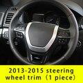 Для Ford Explorer 2013-2015 отделка рулевого колеса хромированная формовочная Отделка 1 шт.
