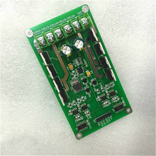 цена на Industrial 15A double circuit DC motor driver High power H-bridge strong braking function