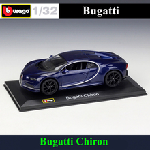 Bburago 1:32 Bugatti Chiron simulation alloy car model plexiglass dustproof display base package Collecting gifts