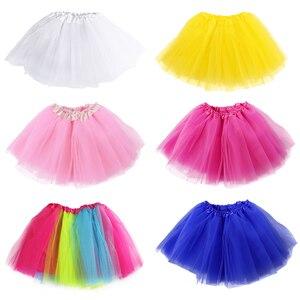 Женская юбка-пачка радужной расцветки, эластичная балетная Одежда для танцев, мини-пачка, желтая Тюлевая юбка Феи для мамы и дочки