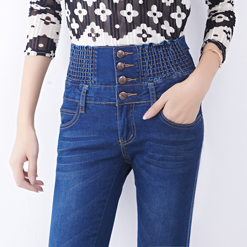 Lossky Skinny Jeans Plus Size Office Woman Pants Stretch High Waist Korean Fashion Spring Denim Elastic Waist Slim Trouser 2020