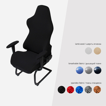 Hot Sale Office Chair Cover Spandex Seat Cover for Computer Chair Cover Slipcover for Armchair Cover Dining Office Chair Case